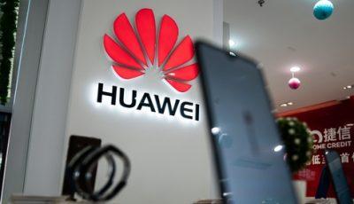 أسباب حظر شركة Huawei
