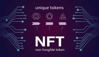 ماهي العملات الغير قابلة للاستبدال Non-fungible token NFT